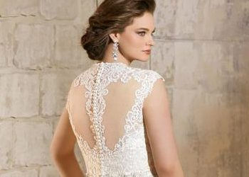 Amodabridal – Vestidos para noivas e festas