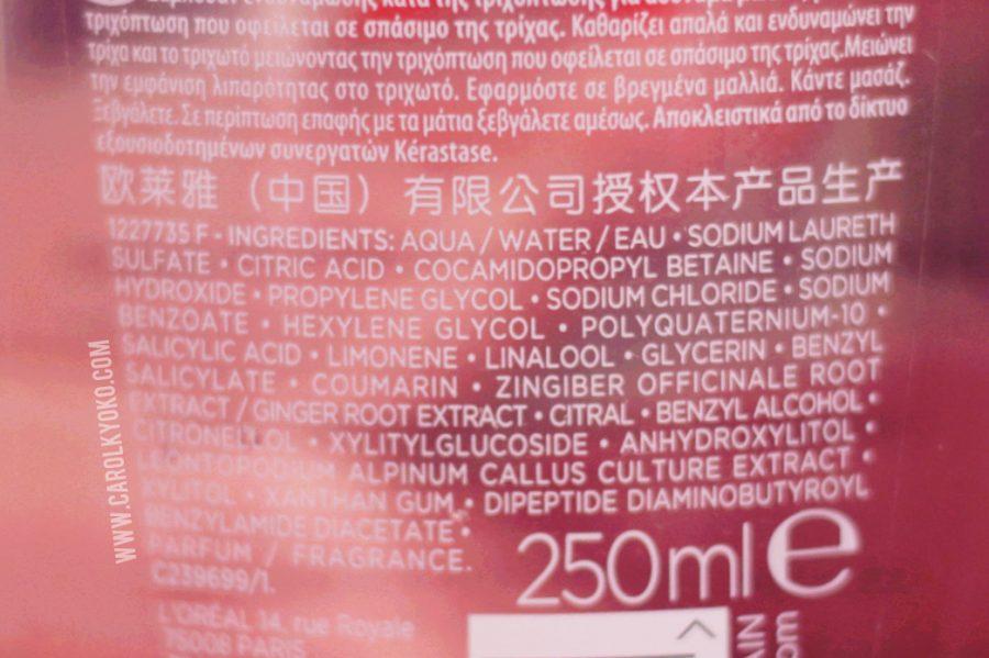 Composição shampoo kérastase genesis